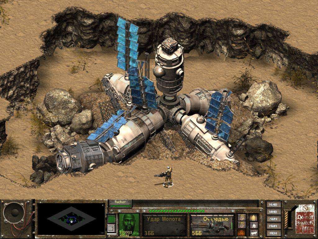 Fallout Tactics - Братство Стали / Brotherhood of Steel (RUS) .